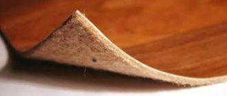 Линолеум с подложкой