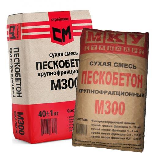 Типы пескобетона М300