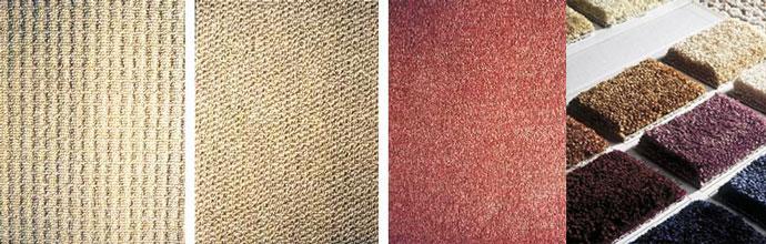 Виды образцов ковролина