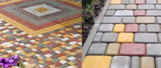 Варианты укладки тротуарных плиток Старый город