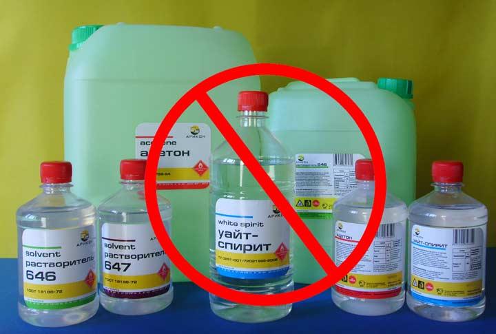 Запрещено применение средств с ацетоном для линолеума