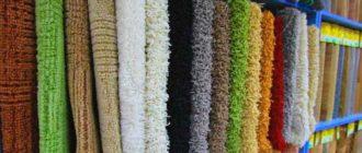 Разновидности ковролина