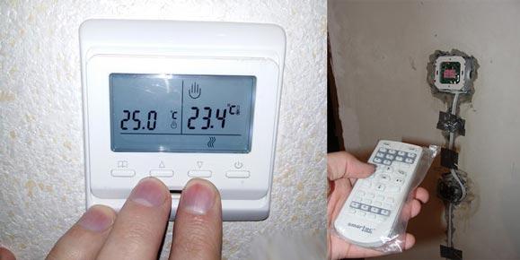 Ручная и дистанционная настройка термостата