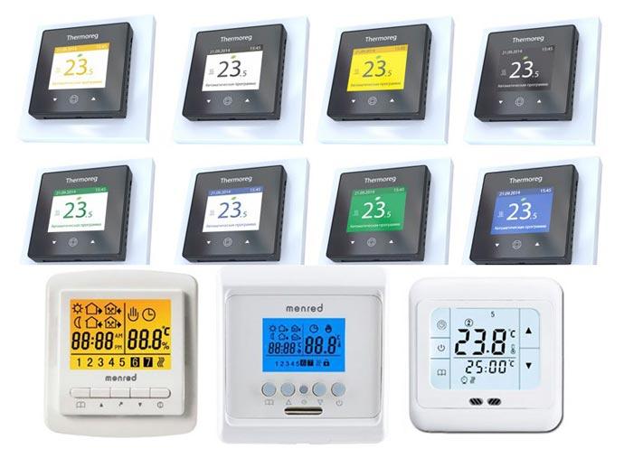 Разновидности термостатов
