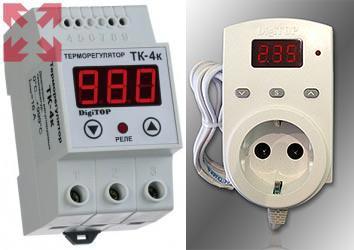 Термостаты с выносным датчиком