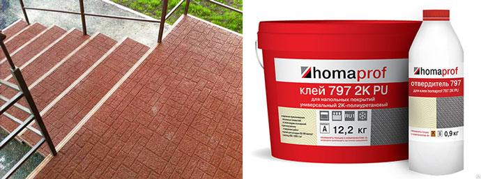 Клей для антискользяящего покрытия на ступени