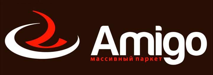 «Amigo» (Россия)