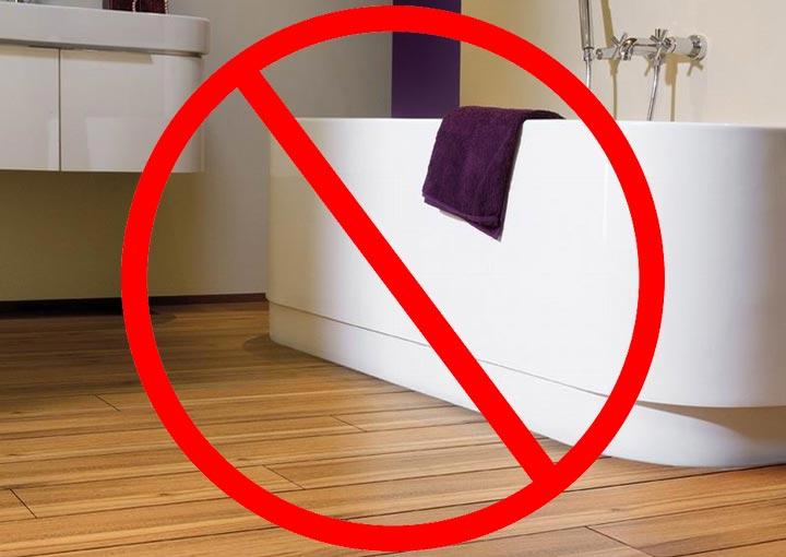 Нельзя укладывать ламинат в ванной