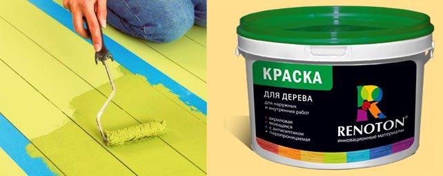 Акриловые краски для деревянного пола
