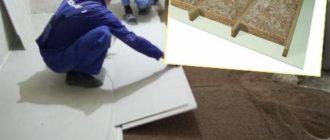 Укладка ГВЛ на стены или пол