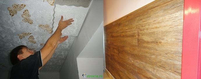 ПВХ плитки на потолок и стены