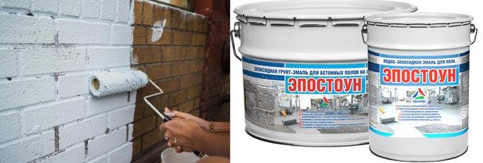 Эпоксидные краски по бетону
