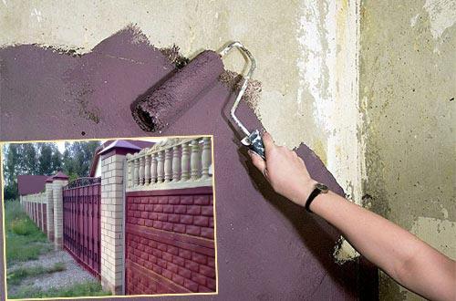 Покраска бетонных поверхностей