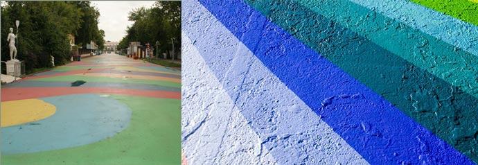 Краски для бетона и асфальта