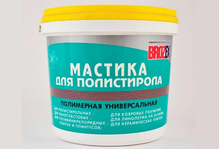 Битумная мастика для укладки линолеума