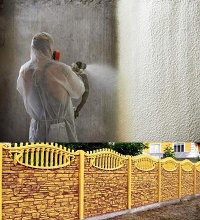 Окрашивание бетона опрыскиванием