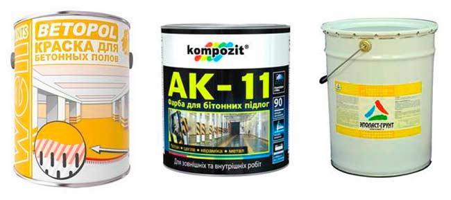 Разновидности красок для покраски бетона