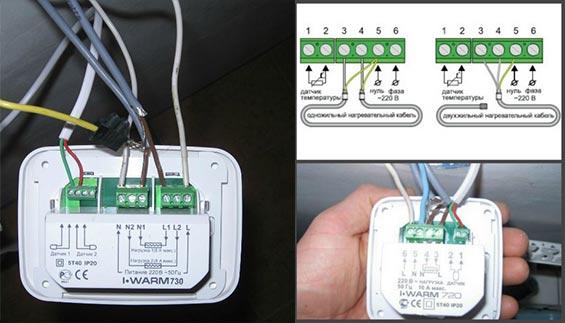 Схемы подключения термостата