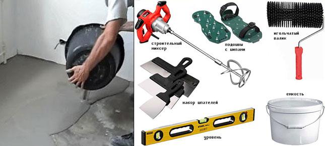 Наборы материалов для заливки наливного пола