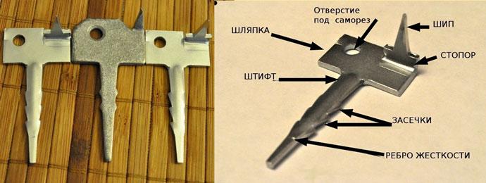 Крепежные элементы гвоздек и ключ