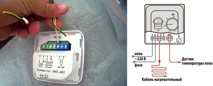 Установка и подключение термостата