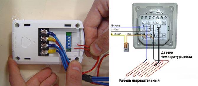 Схема подклчюения терморегулятора теплого пола