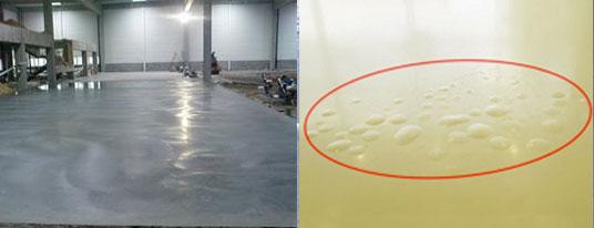 Вздутия и отслоения на бетонном полу