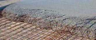Монтаж бетонного пола