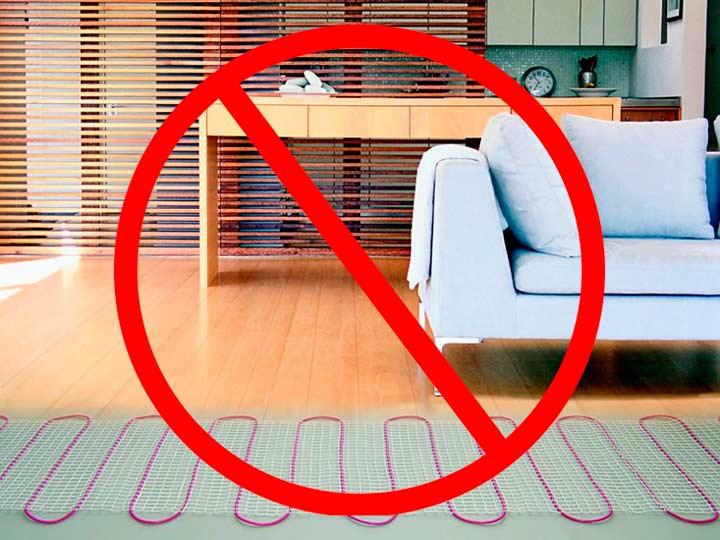 Запрещен монтаж электрического пола под тяжелой мебелью