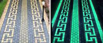 Дорожки со светящейся плиткой