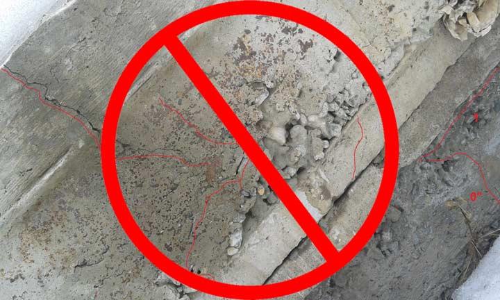 Трещины на бетоне