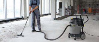 Профобеспылевание бетона